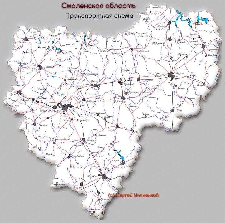 Карта Смоленской Области Для Навител